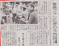 Miyazakinitiniti120923_2