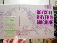 boycott_002