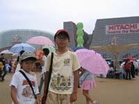 totoya_hitachi200